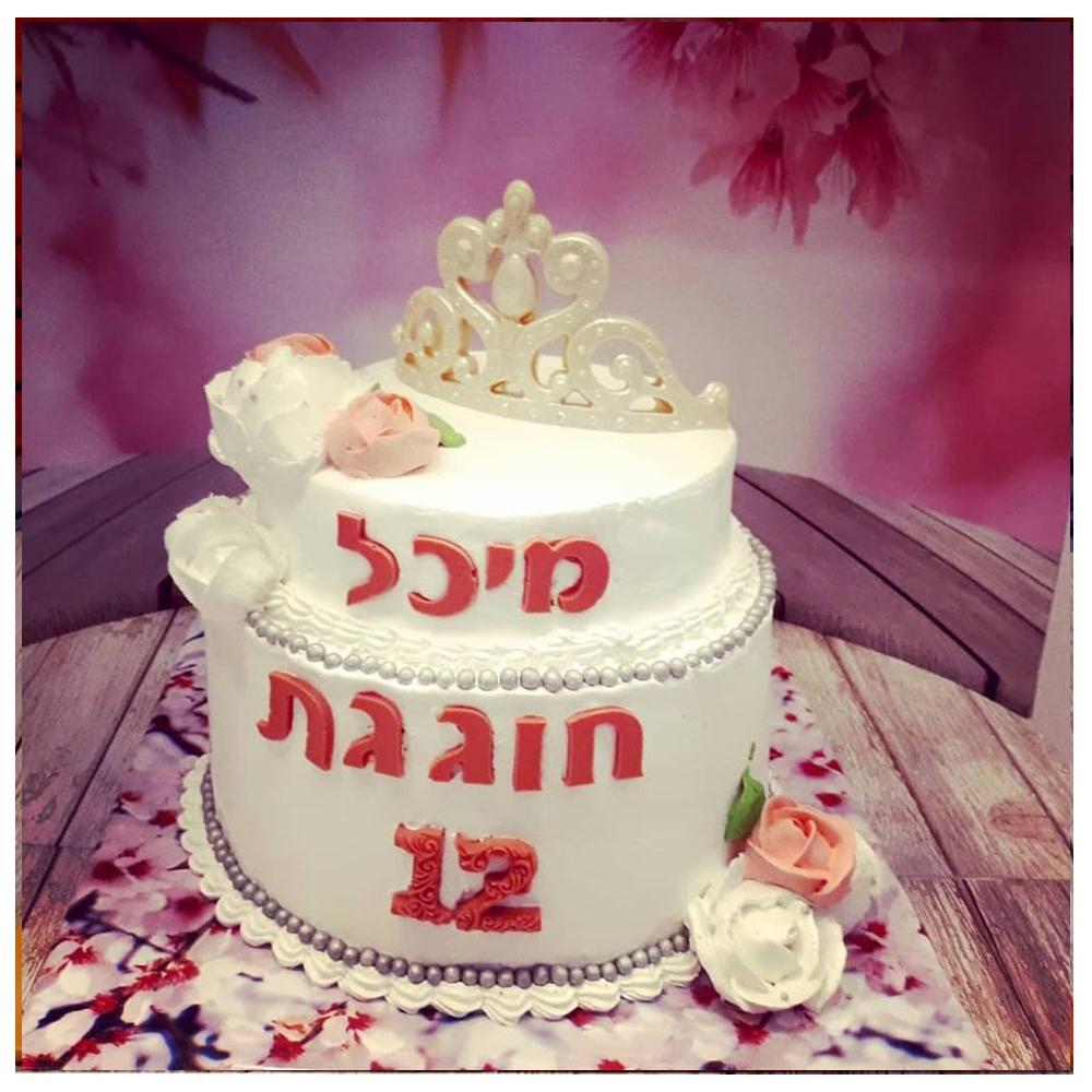 עוגת זילוף 2 קומות לבת מצווה